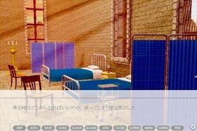 分裂境界のフェロシティー[ZERO] Game Screen Shot2