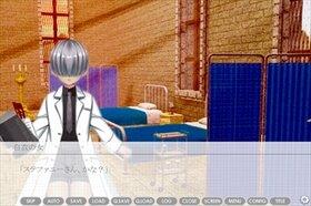 分裂境界のフェロシティー[ZERO] Game Screen Shot4