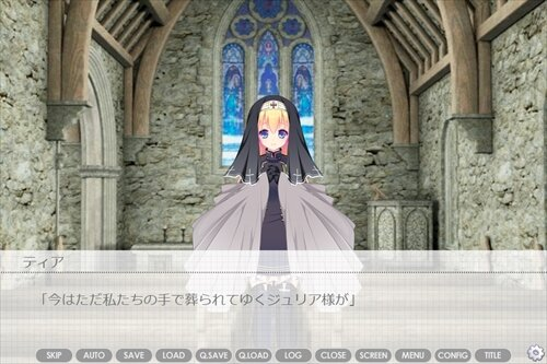 分裂境界のフェロシティー[THE THOUGHT OF GHOST]part.1 Game Screen Shot1