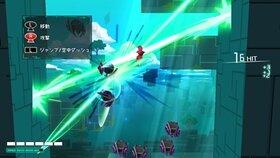 Liblade - デモ版 Game Screen Shot3