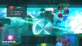 Liblade - デモ版 Game Screen Shot4