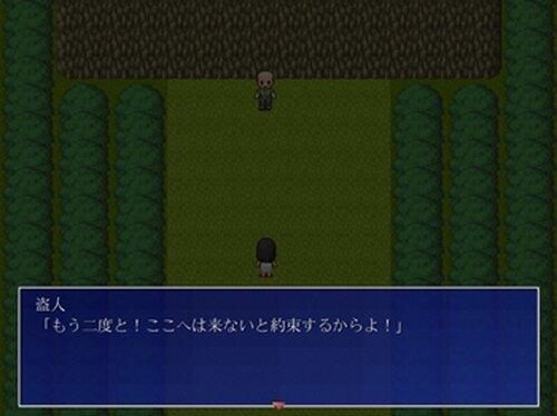 死はすぐそばに~狂い愛~ Game Screen Shot2