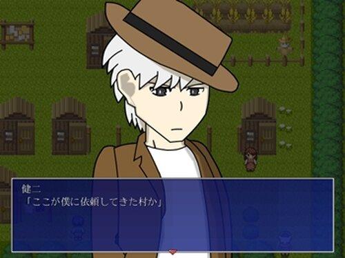 死はすぐそばに~狂い愛~ Game Screen Shot3