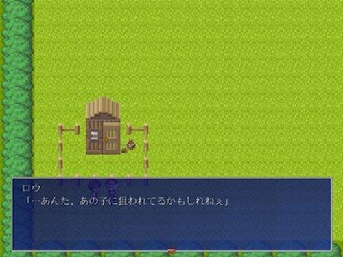 死はすぐそばに~狂い愛~ Game Screen Shot4