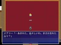 クライデス-cry death-