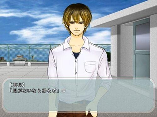 グロー Game Screen Shot3