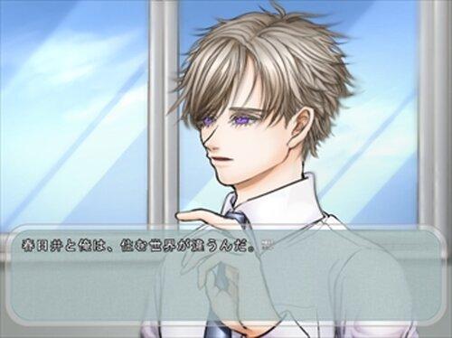 グロー Game Screen Shot4