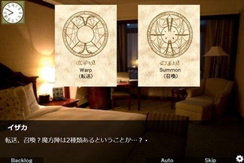 不死の捜査録 Game Screen Shot5