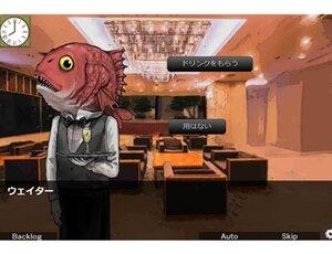 不死の捜査録 Game Screen Shot