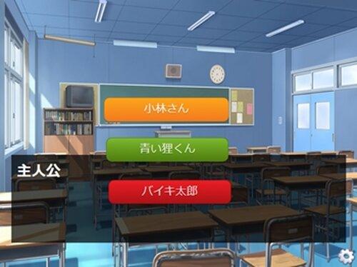 俺は雑巾が好きな普通の高校生 Game Screen Shot3