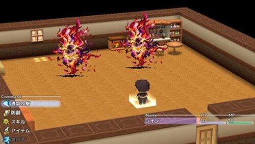 そして、僕は勇者になる。 Game Screen Shot4