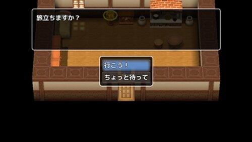 そして、僕は勇者になる。 Game Screen Shot5