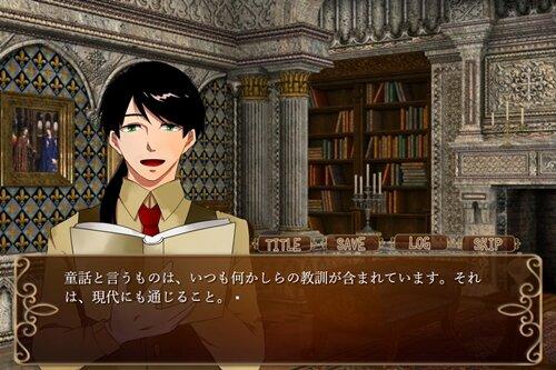 朗読童話-歌う骨- Game Screen Shot1