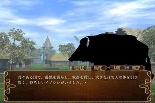 朗読童話-歌う骨- Game Screen Shot2