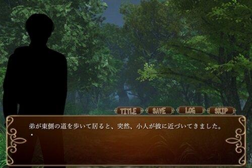 朗読童話-歌う骨- Game Screen Shot3