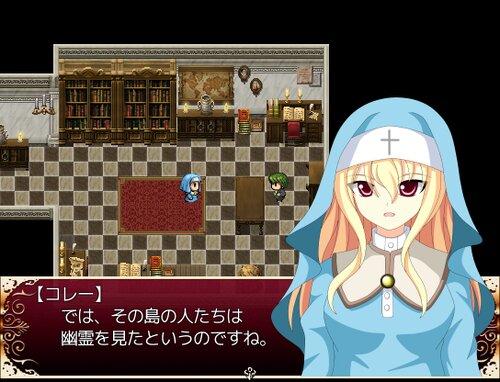 薔薇と悪魔騎士 Game Screen Shot2