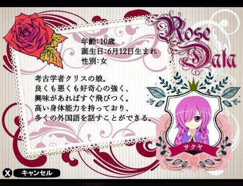 薔薇と悪魔騎士 Game Screen Shot4