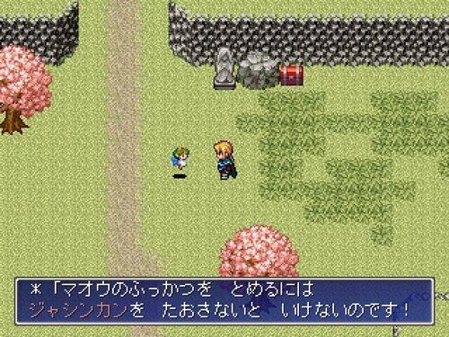 サクサクエスト Game Screen Shot1