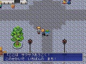 サクサクエスト Game Screen Shot2
