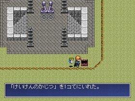 サクサクエスト Game Screen Shot4
