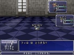 サクサクエスト Game Screen Shot5