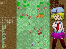 墳運失狐談~SkyAtlantis Game Screen Shot2