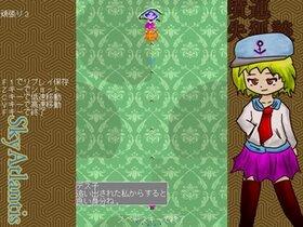 墳運失狐談~SkyAtlantis Game Screen Shot3