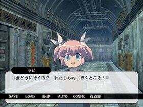 ダアトの神 Game Screen Shot2