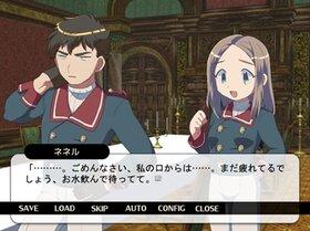 ダアトの神 Game Screen Shot3