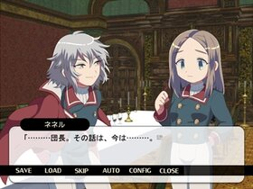 ダアトの神 Game Screen Shot4