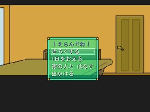 若色Feeling Game Screen Shot4