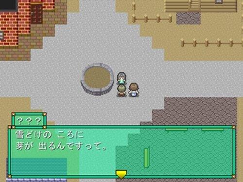 若色Feeling Game Screen Shots
