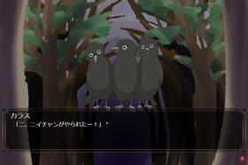 誰そ彼と文 Game Screen Shot4