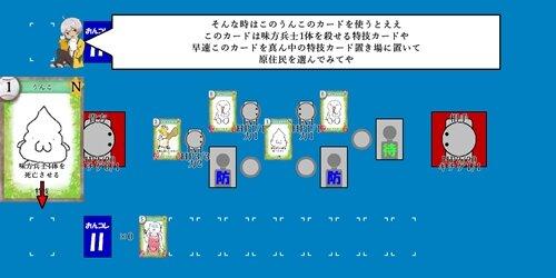 おんJコレクション2 Game Screen Shot1
