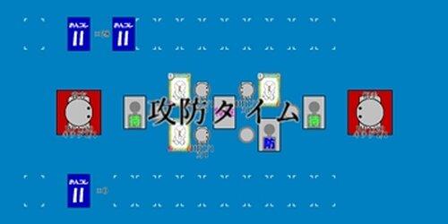 おんJコレクション2 Game Screen Shot2