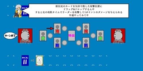 おんJコレクション2 Game Screen Shot3
