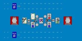 おんJコレクション2 Game Screen Shot4