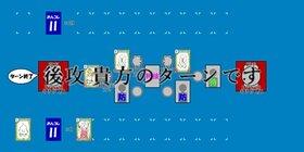 おんJコレクション2 Game Screen Shot5