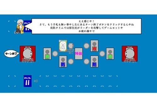おんJコレクション2 Game Screen Shots