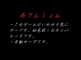 CALCIUM2 ~骨折り損のくたびれ儲け~ Game Screen Shot2