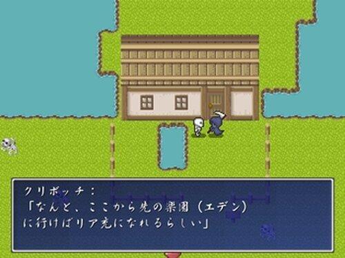 CALCIUM2 ~骨折り損のくたびれ儲け~ Game Screen Shot4