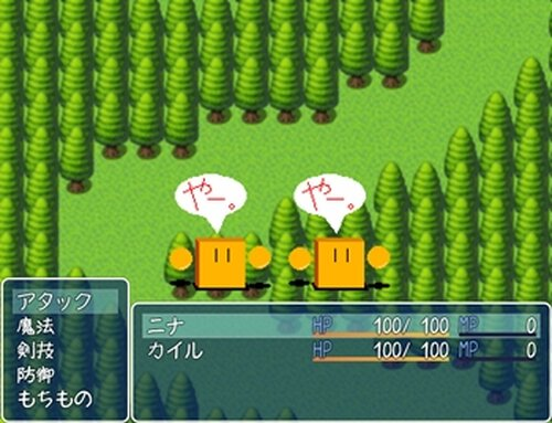 Re:Fantasical Friends Game Screen Shot4