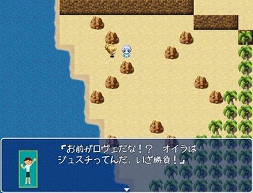 Re:Fantasical Friends Game Screen Shot5