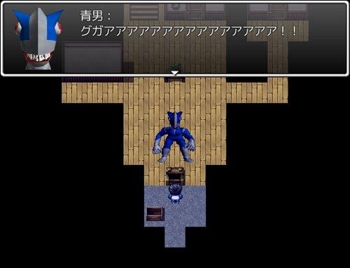 青男 Game Screen Shot1
