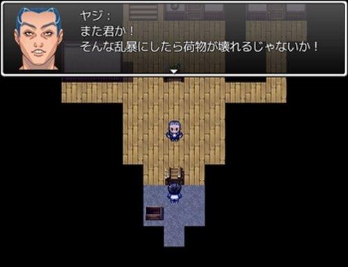 青男 Game Screen Shot3