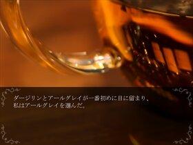 虚の小説 Game Screen Shot2