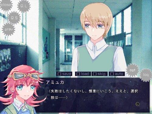 発明少女の挑戦/恋路 Game Screen Shot1