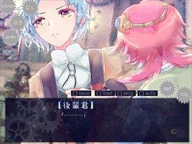 発明少女の挑戦/恋路 Game Screen Shot4