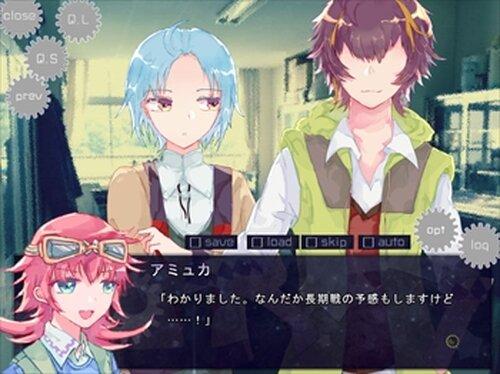 発明少女の挑戦/恋路 Game Screen Shots