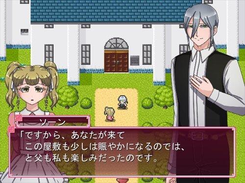 ロゼとバラのお屋敷 Game Screen Shot1